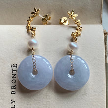 Load image into Gallery viewer, Sweet Grade A Lavender Jade Customization for HP