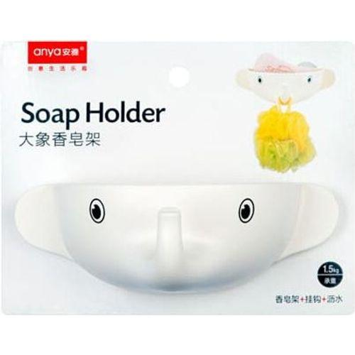 Elephant Soap Holder- latest product from 4aKid