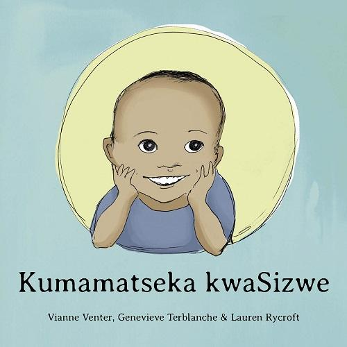 Sizwe's Smile in Siswati- latest product from 4aKid