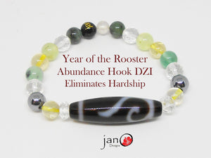 2019 Feng Shui DZI Bracelet - Year of the Rooster - Abundance Hook DZI