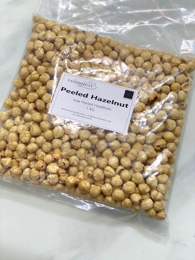 DS Raw Hazel Nuts  بندق كامل