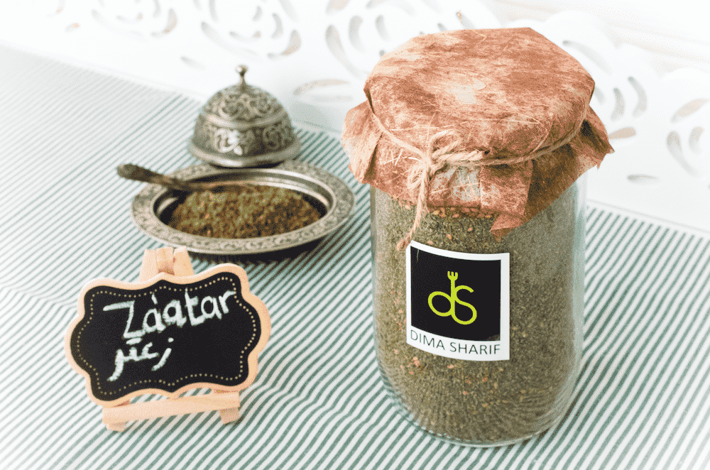 DS Organic Dried Zaatar Mix  زعتر