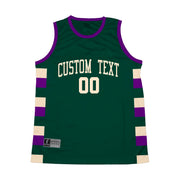 CUSTOM BASKETBALL JERSEY | STYLE 181