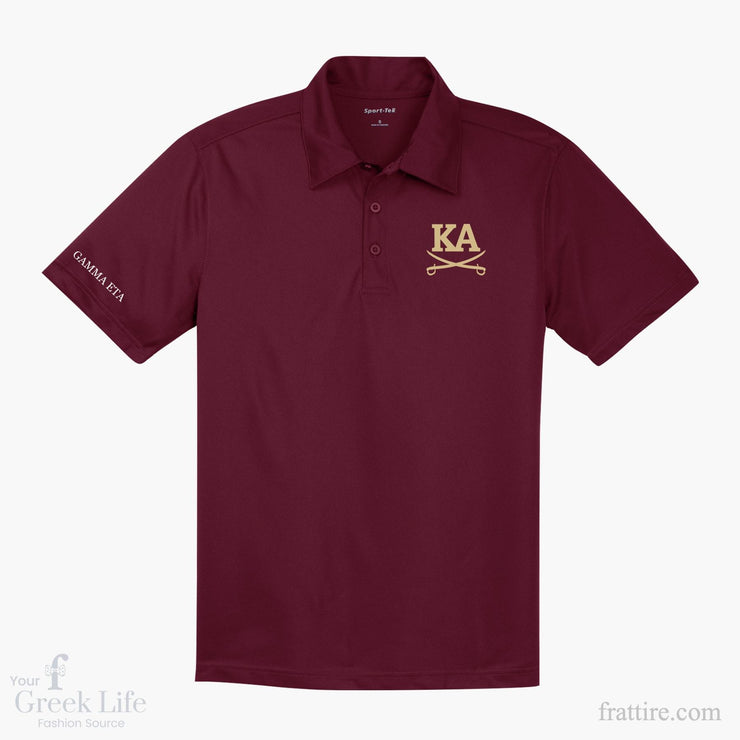 Kappa Alpha Chapter Polo