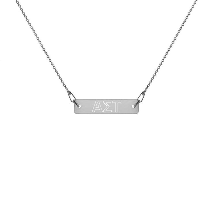 Alpha Sigma Tau Engraved Bar Chain Necklace