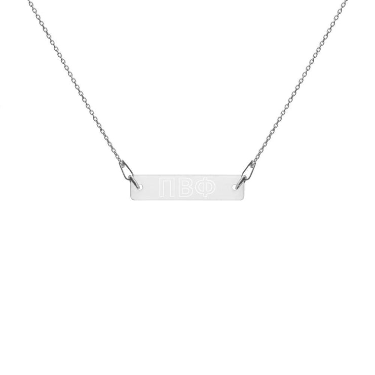 Pi Beta Phi Engraved Bar Chain Necklace