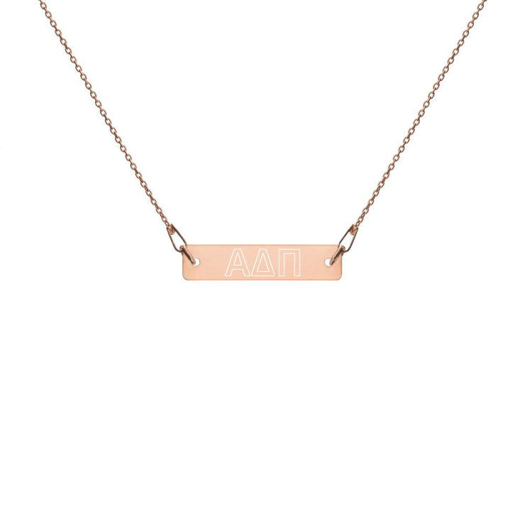 Alpha Delta Pi Engraved Bar Chain Necklace