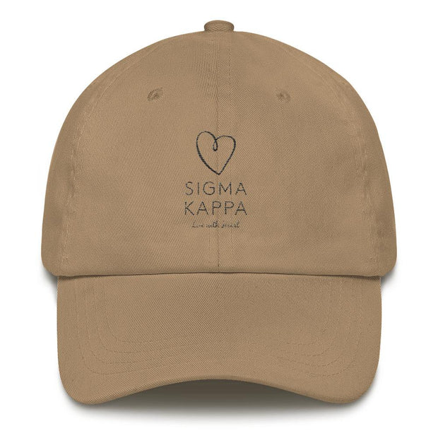 ΣΚ Logo Dad hat