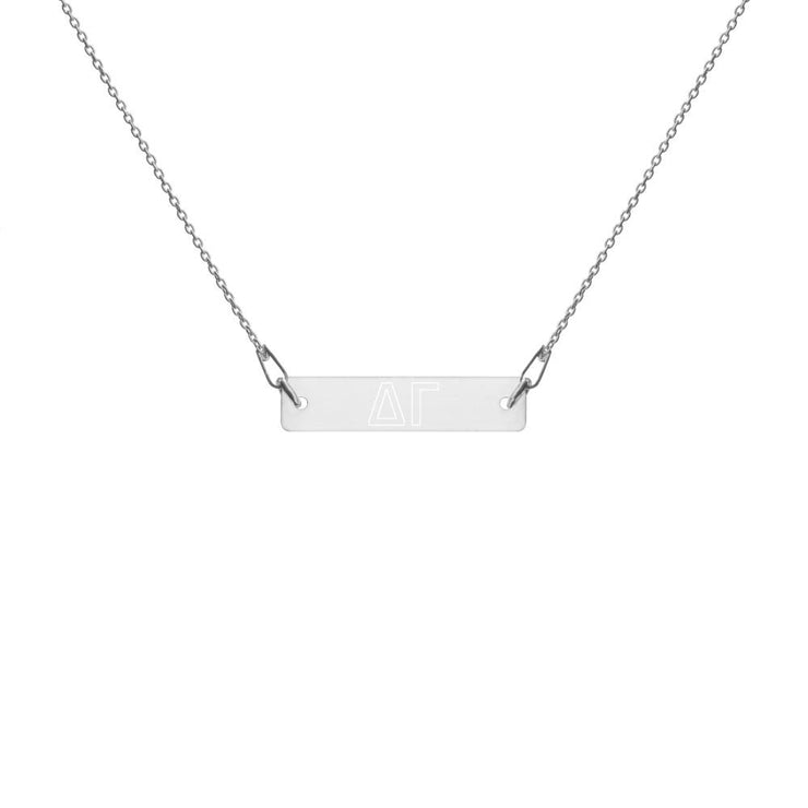 Delta Gamma Engraved Bar Chain Necklace