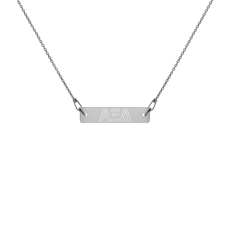 Alpha Xi Delta Engraved Silver Bar Chain Necklace