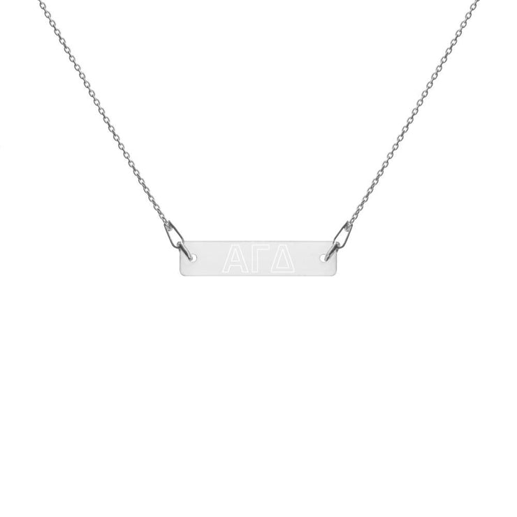 Alpha Gamma Delta Engraved Bar Chain Necklace