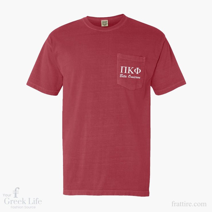 Pi Kapp Beta Omicron Fall Rush Tees