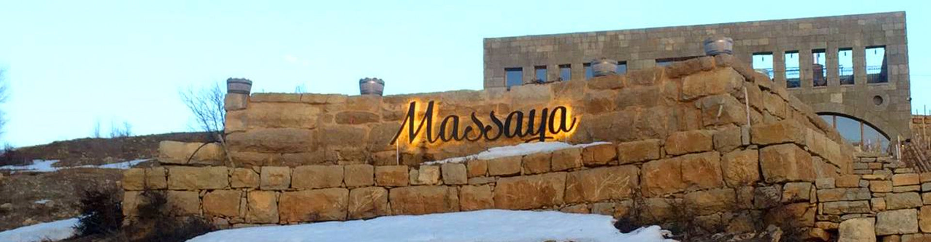 Massaya New Winery Building Lebanon