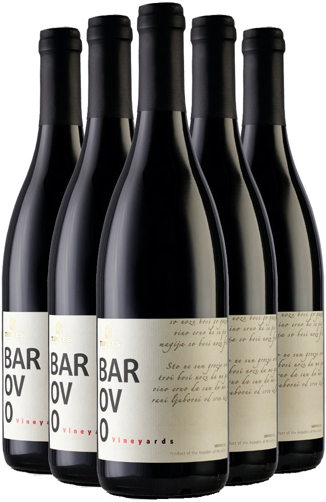 Tikveš Barovo Single Vineyard Red 2016