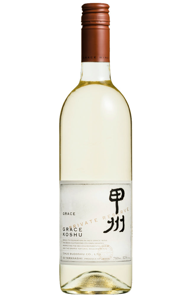Grace Wine Koshu Private Reserve White Wine