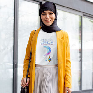 collection t-shirt islam femme Muslim Mine