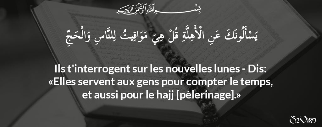 sourate al baqara verset 189 Muslim Mine