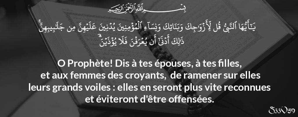 sourate 33 verset 59 muslim mine