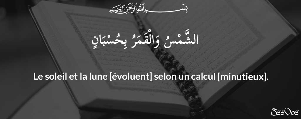 sourate 55 verset 5 Muslim Mine