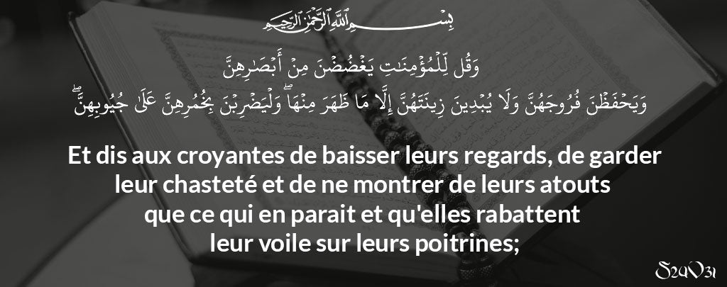 sourate nour verset 31 muslim mine