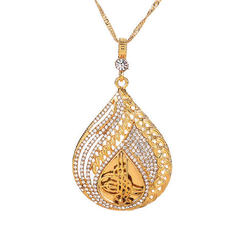 collier calligraphie arabe Muslim Mine