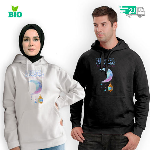 sweat capuche islam muslim mine