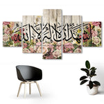 Tableau Calligraphie <br> Chahada Roses