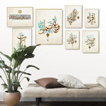 tableau Calligraphie arabe sourates