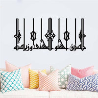 Free shipping wall decal sticker Vinyl Wall Decal Muslim House Protection Housewares Decor Sticker