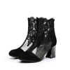 Black Lace Rough Heels Boots(1 Pair)
