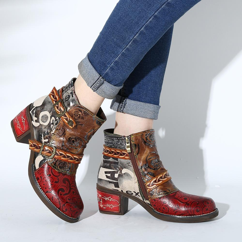 Embossed Genuine Leather Ankle Boots