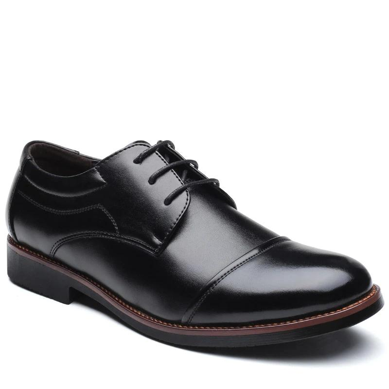 Men's Pointed Toe Oxford Shoes