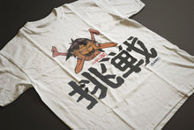 Load image into Gallery viewer, gorillaz_dare_tshirt_japanese_design