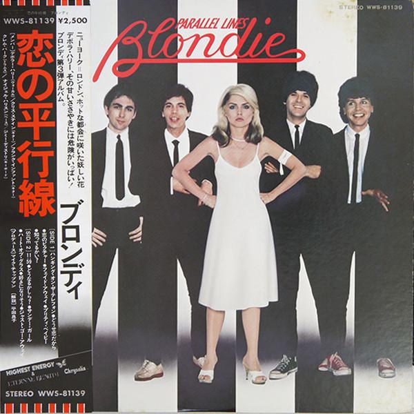 Blondie - Parallel Lines (LP, Album, RE) - Intergalactic Records