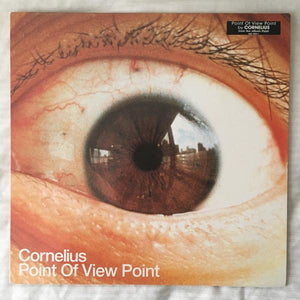 "Cornelius - Point Of View Point (12"", Maxi) (NM or M-) - Intergalactic Records"