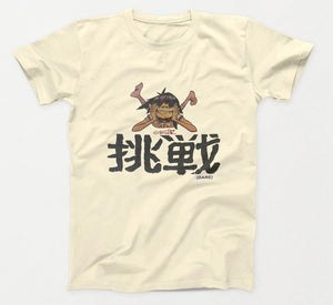 Gorillaz - Dare T-Shirt (Japanese Design) - Intergalactic Records