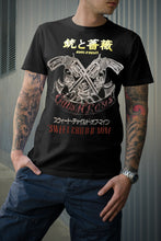 Load image into Gallery viewer, Guns N' Roses - Sweet Child O' Mine Japanese Guns T-Shirt - Intergalactic Records