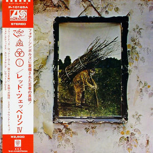 Led Zeppelin = Led Zeppelin - IV = レッド・ツェッペリン IV (LP, Album, RE, Gat) (VG+) - Intergalactic Records