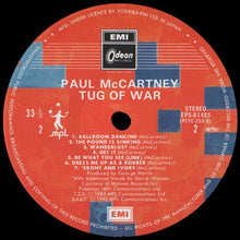 Load image into Gallery viewer, Paul McCartney - Tug Of War (LP, Album) (VG+) - Intergalactic Records