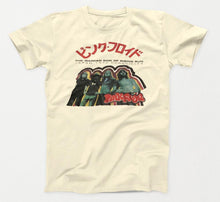 Load image into Gallery viewer, Pink Floyd - Darker Side of the Rising Sun Japan 1972 Chronicles T-Shirt - Intergalactic Records