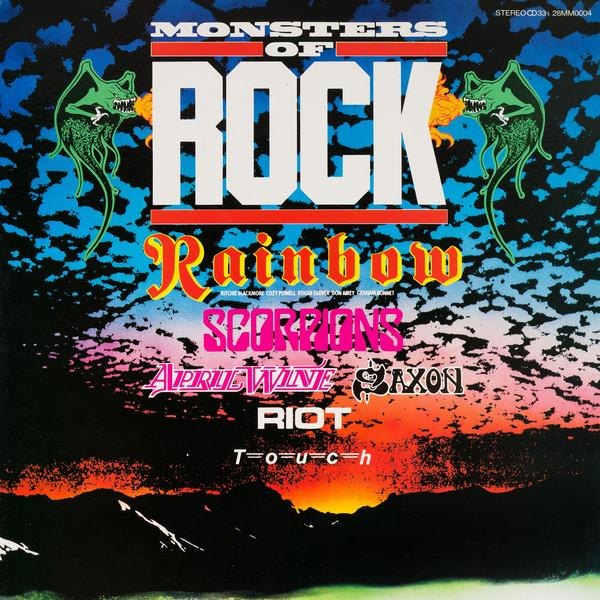 Various - Monsters Of Rock (LP) (Japan) (NM or M-) - Intergalactic Records