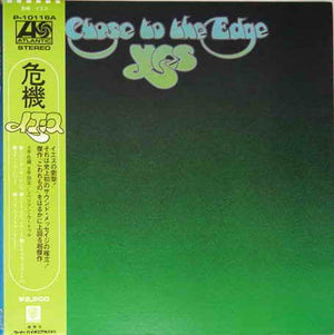 Yes - Close To The Edge = 危機 (LP, Album, RE) (Japan) (VG+) - Intergalactic Records