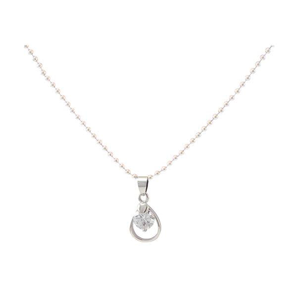 The99jewel  Austrian Stone  Silver Plated Chain Pendant - 1200942