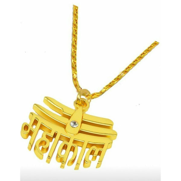 Martina Jewels Traditional Gold Plated Pack Of 6 Mahakal Chain Pendant for Men