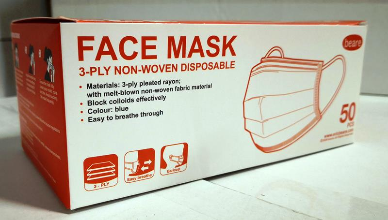 Beare Surgical Face Mask 50/Bx