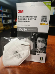 KN95 Face Mask - 3M (9501+ Model)