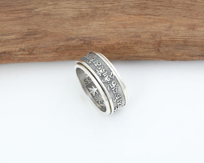 Rotatable Tibetan Mantra Ring - 925 Sterling Silver