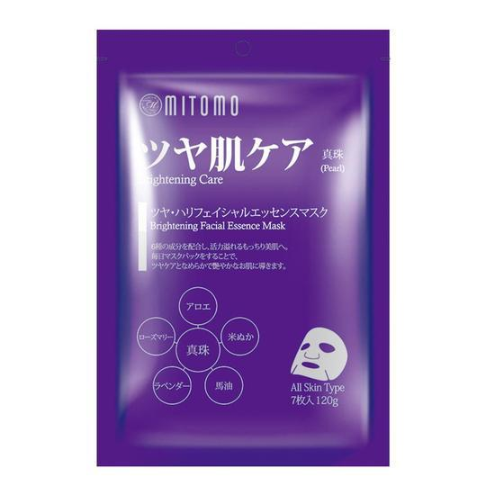 MITOMO Special 5 Weeks Skincare Pearl Brightening Care Facial Essence Mask 35pcs/JSM-MT101-C-2x005