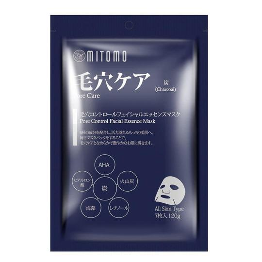 MITOMO Special 5 Weeks Skincare Charcoal Pore Care Facial Essence Mask 35pcs/JSM-MT101-C-3x005