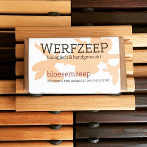 Redecker Wooden Soap Holder With Werfzeep Natural Soap Bar
